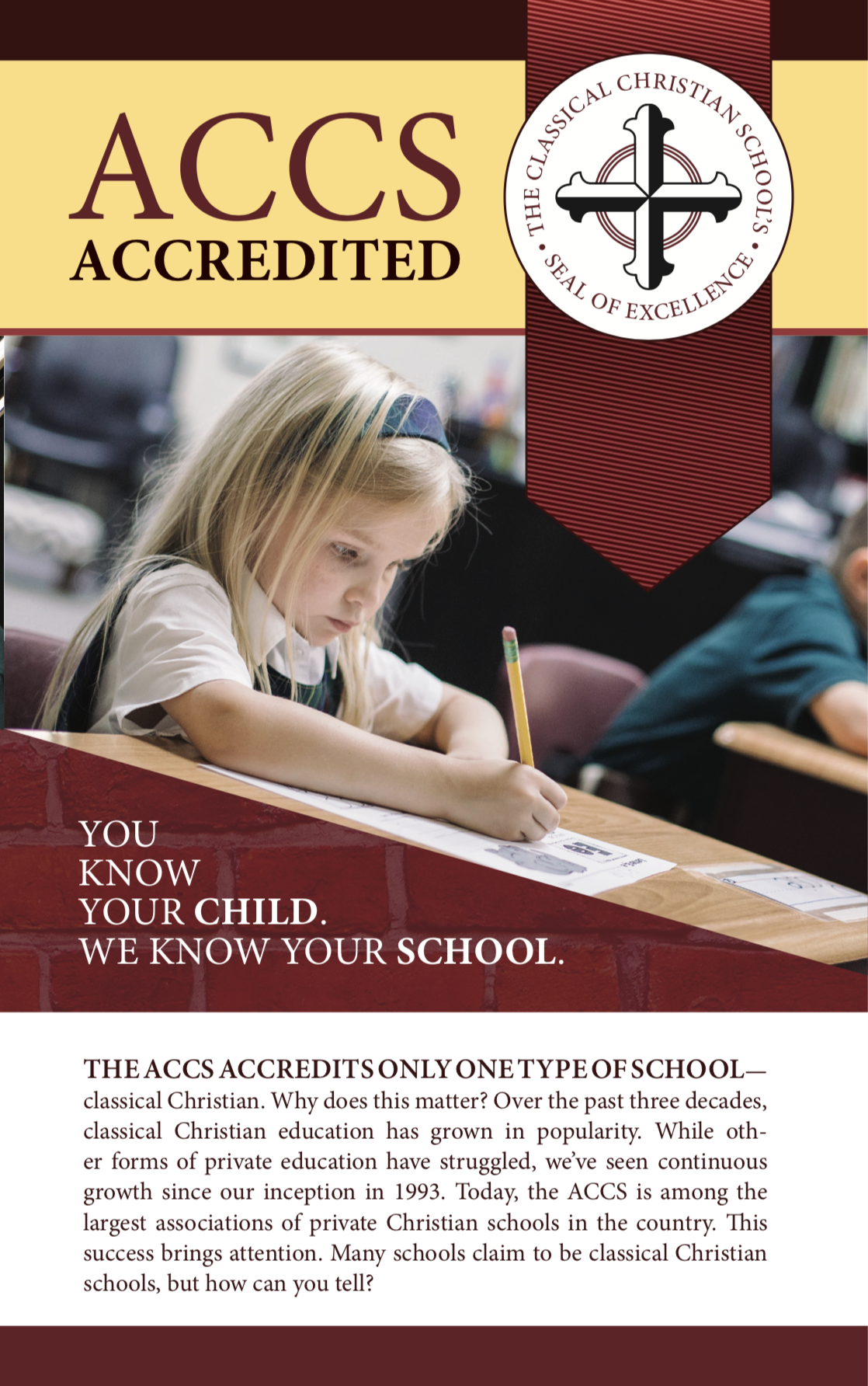 Accreditation Brochure 150-Pack Image